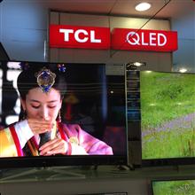 TCL电视