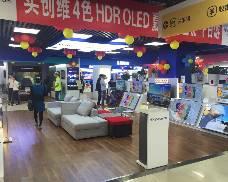 南京市六合区苏宁电器(龙津路店)