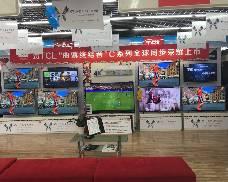 湖北省赤壁市金三角苏宁易购店
