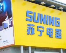 苏宁电器拱北路店
