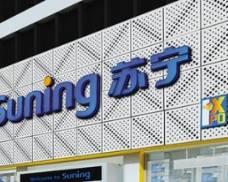 苏宁expo超级店