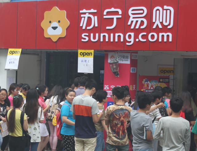 苏宁易购金桥店