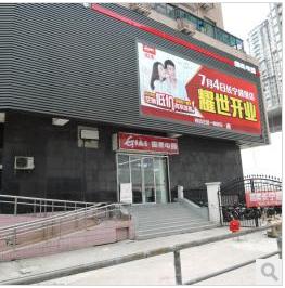 上海国美德平店