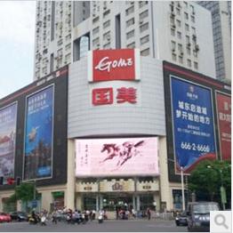 XN南京新街口店