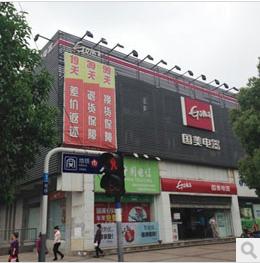 南京迈皋桥店