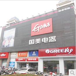 南京溧水二店