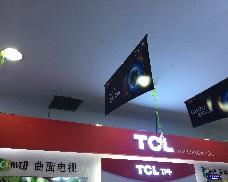 唐山市丰润区北方购物一店