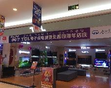 邢台北国商城