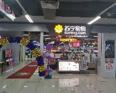 增城新塘苏宁易购