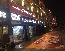 南通市开发区世茂广场5号楼海尔专卖店