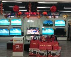 渭南东风街苏宁康佳电视