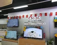 浏阳苏宁易购PPTV
